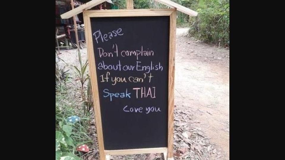 'Don't complain about our English if...': Sign in Thailand goes viral, Twitter reacts - world news - Hindustan Times http://bit.ly/2sHQwlu  #Travel #TechJunkieNewspic.twitter.com/QZZzievl5O
