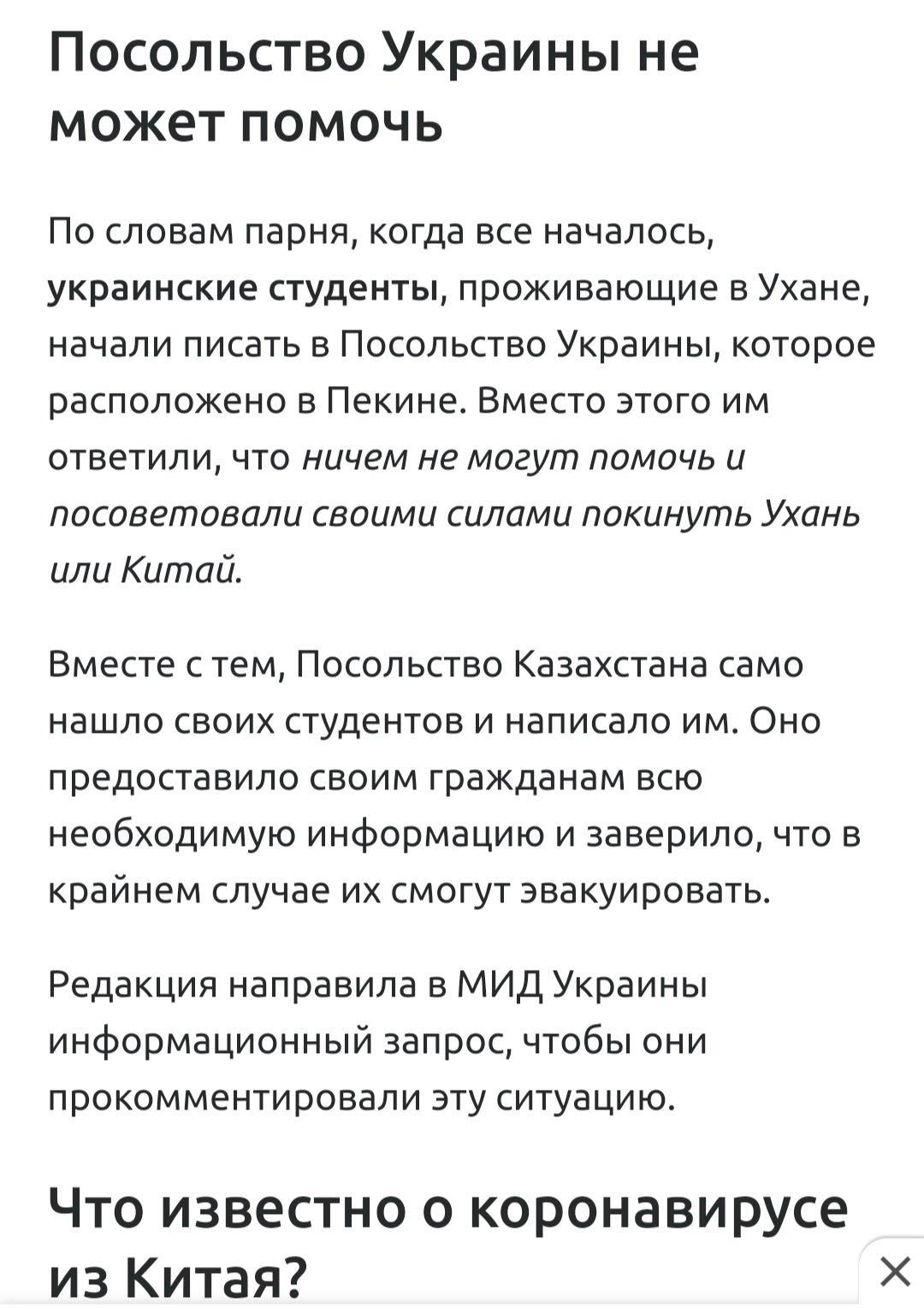 Трамп опроверг заявление Болтона о задержке помощи Украине из-за дела Байдена - Цензор.НЕТ 2887