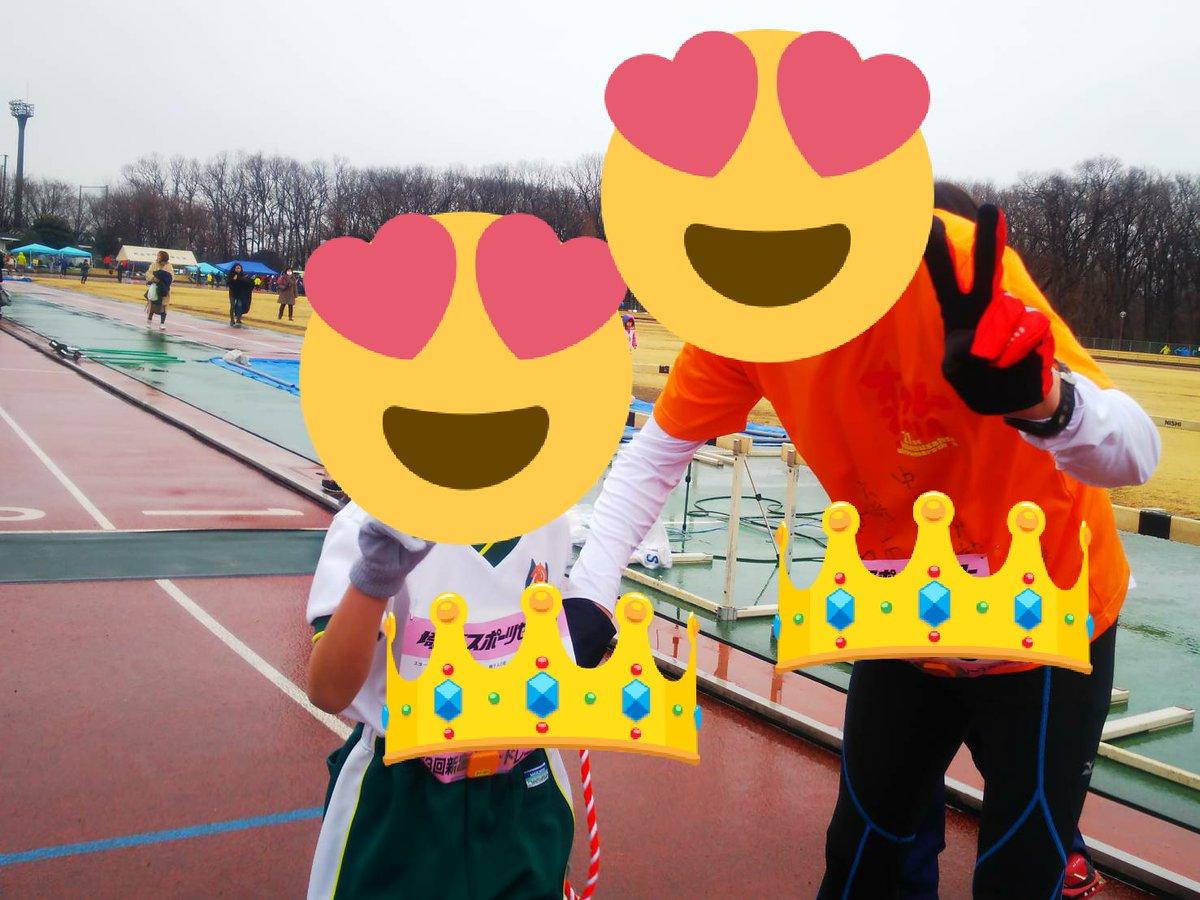 新座ロードレースの親子マラソン1.5kmに参加💪目標タイム9分を大きく上回る7分58秒でゴール🚩🙌🚩娘ちょー頑張りました‼️めちゃめちゃ嬉しかった‼️娘の次は甘楽町さくらマラソン😻楽しく緩く走ろうと思います☺️ゲストランナーの上野裕一郎さんカッコよすぎ☺️ #新座  #マラソン  #親子 #虎走  #拓魂