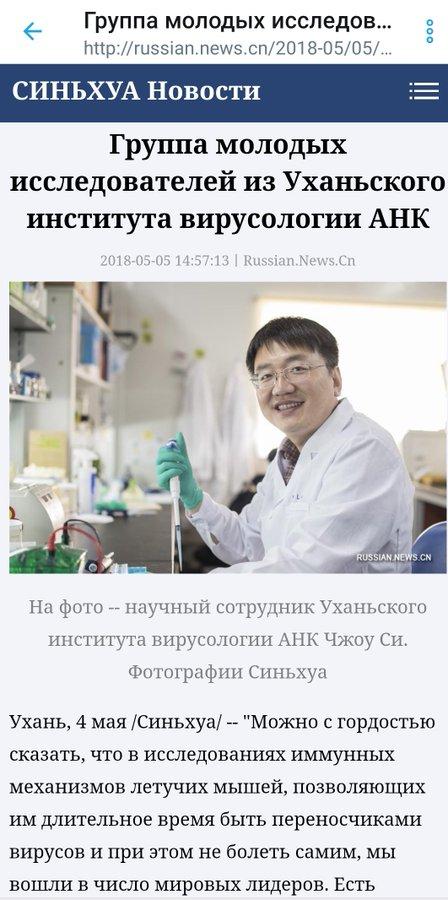 МОЗ дав рекомендації, як уберегтися від коронавірусу - Цензор.НЕТ 8715