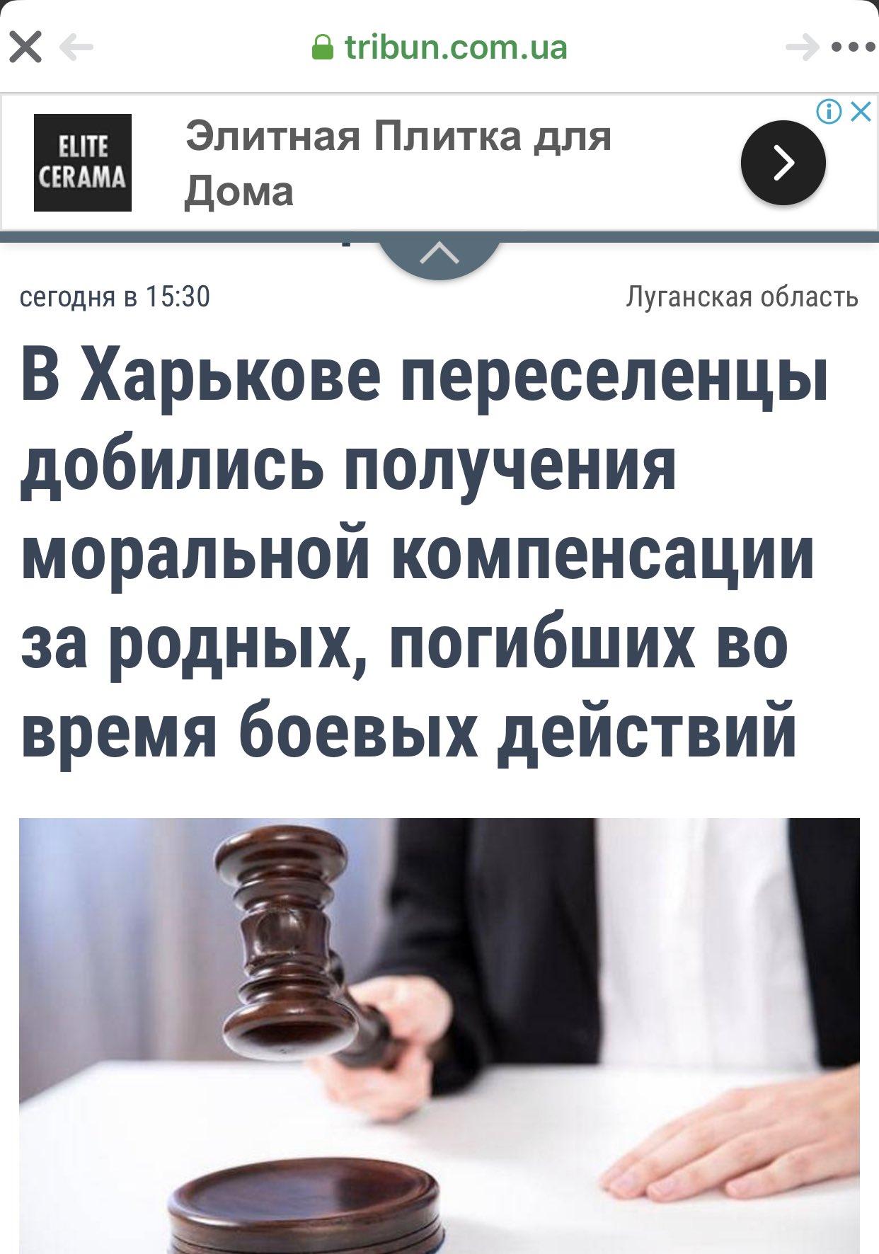 Болтон підтвердив, що Трамп затримував допомогу Україні, щоб отримати компромат на Байдена, - NYT - Цензор.НЕТ 8280