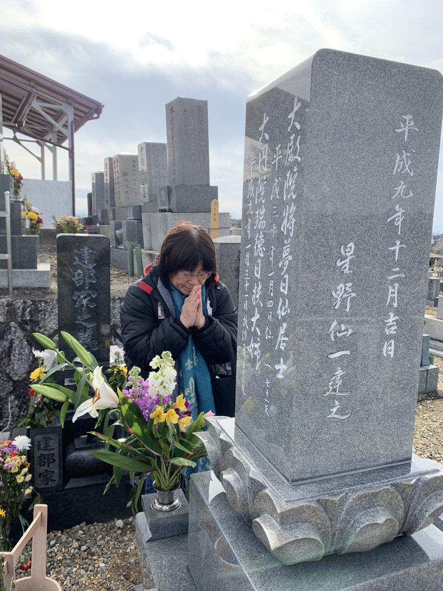 お墓まいりの後、まさかコービー・ブライアントの悲報が。