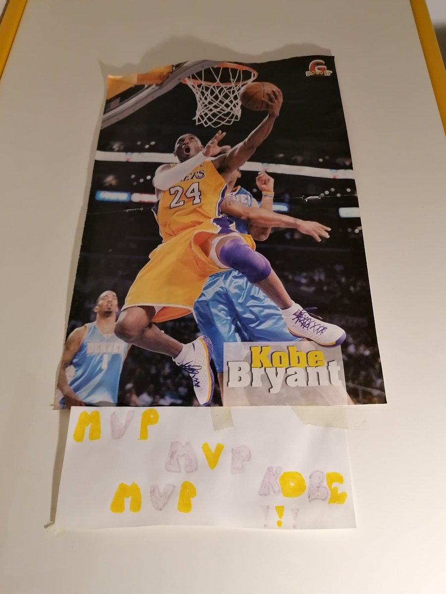 Ciao Kobe