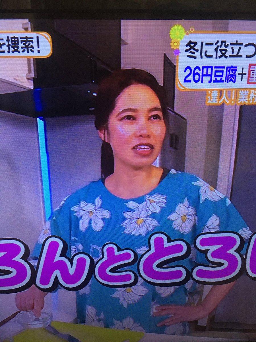 田 スー 子 業務