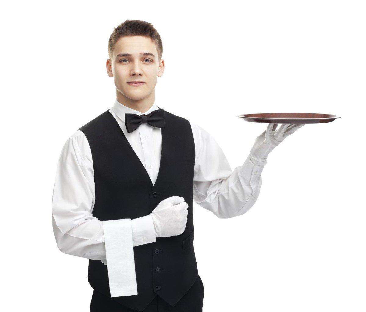 отдельных картинка официанты мужчины информация, новости