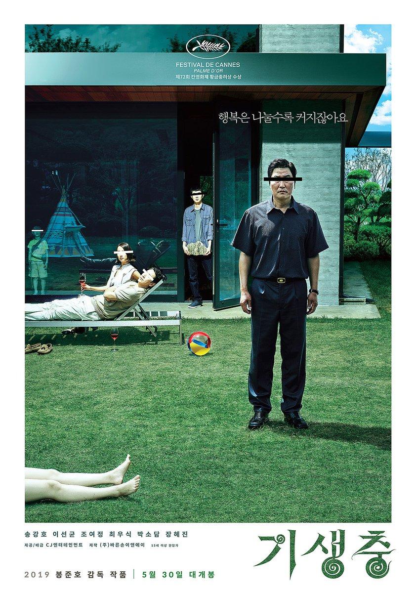 <注意>映画を見てからご覧ください映画パラサイトのビハインド[1]-ポスターは映画監督キムサンマンがデザインした既存のボン監督の映画ポスターが暗くて意図的に明るくした。目隠しは人物に感情移入しないようにしたもので、隅に見える橋はマーケティング-スタッフの足です(続い)#映画 #韓国映画
