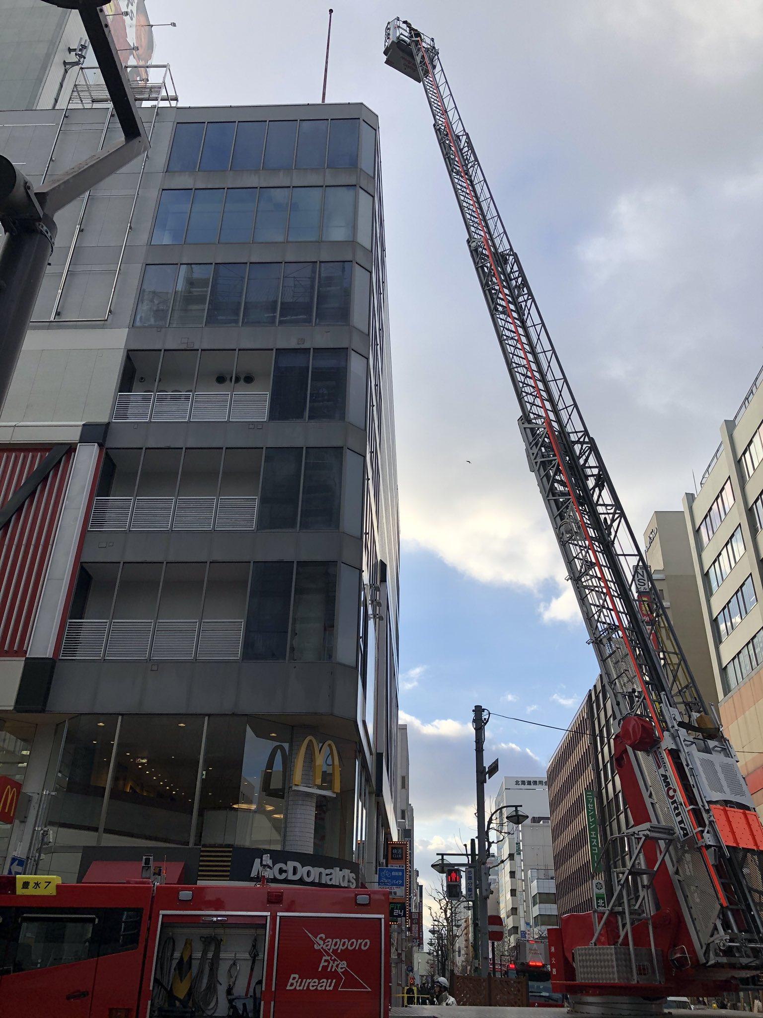 札幌市中央区南2条西2丁目のマクドナルドで火事が起きている現場画像