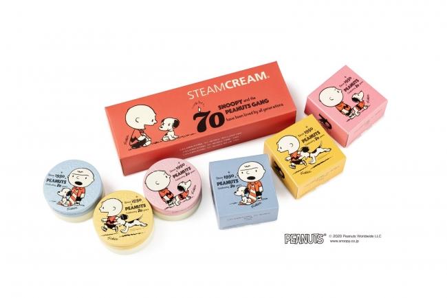 全身用保湿クリーム「スチームクリーム」より、PEANUTS生誕70周年を祝うmini缶セットが新発売!  @PRTIMES_JP