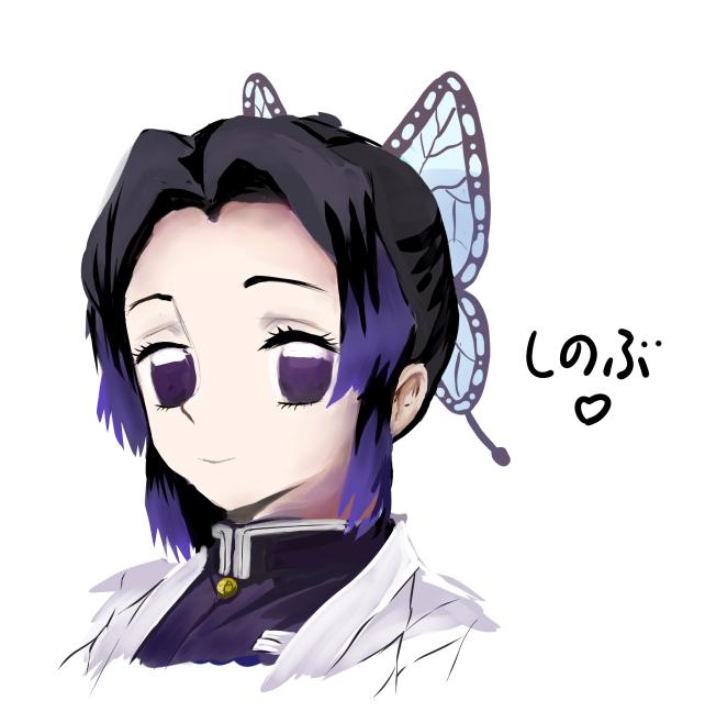 胡蝶しのぶイラスト簡単