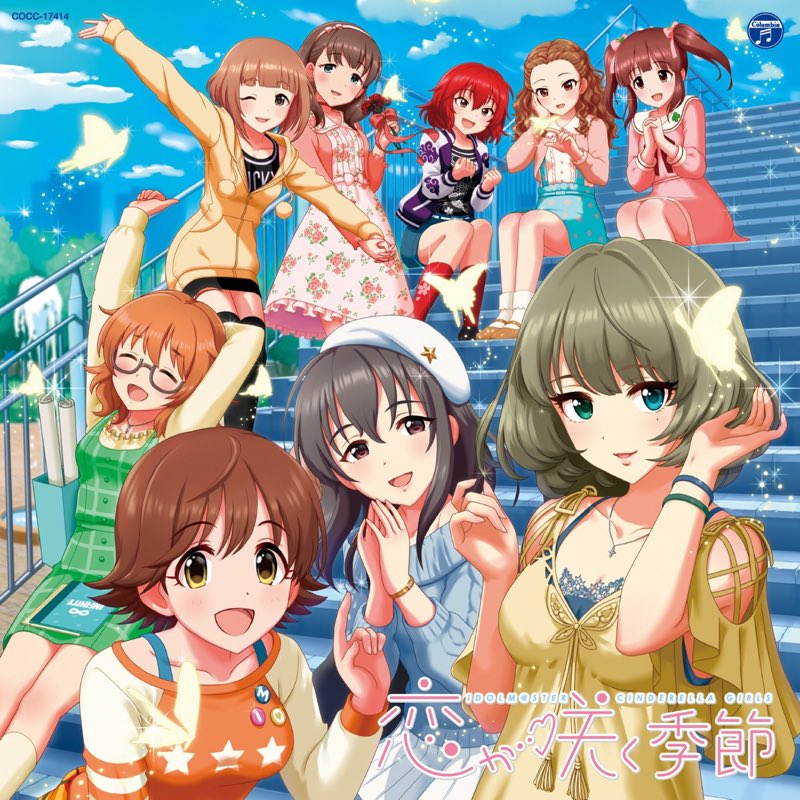 #nowplaying always by THE IDOLM@STER CINDERELLA GIRLS for BEST 5! (高垣楓、本田未央、藤原肇、荒木比奈、喜多見柚) on THE IDOLM@STER CINDERELLA MASTER 恋が咲く季節 - EP in #KaiserTone ♪♪