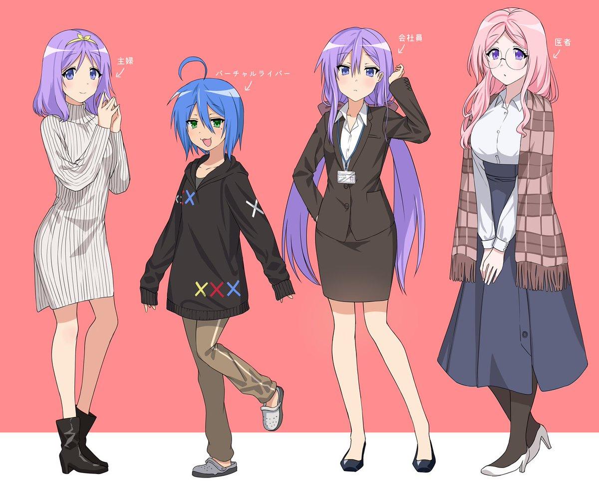 FffffffffffffI want older Konata and Kagami.らき☆すた 2020ver | アルデヒド@ニー子商業連載中! #pixiv