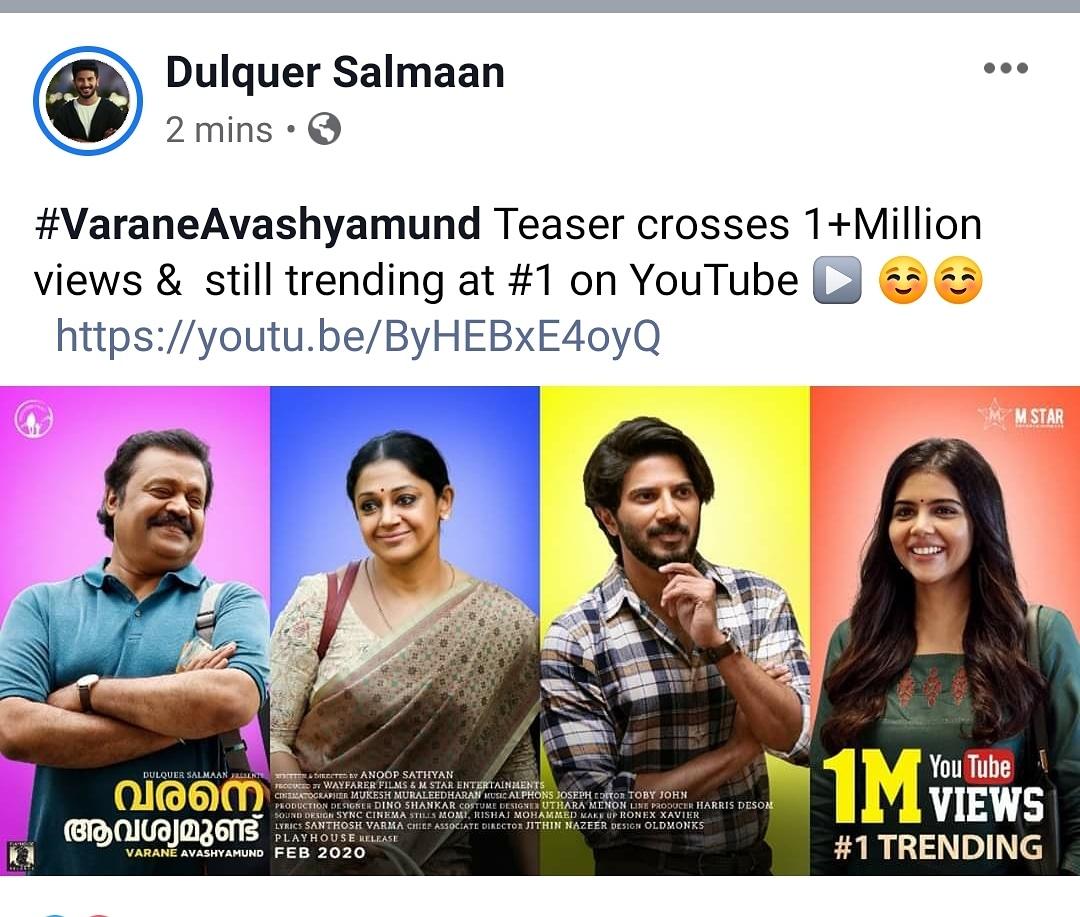 #VaraneAvashyamund Teaser crosses 1+Million views &  still trending at #1 on YouTube https://youtu.be/ByHEBxE4oyQ  @dulQuer @basil4u @dqfanspowerpic.twitter.com/2bSUBKNHw3