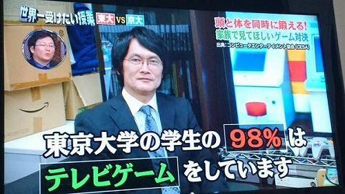 【悲報】香川県民、絶望
