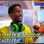 龍が如くが好きすぎるあまり?日本の歌舞伎町を見に来た外国人!