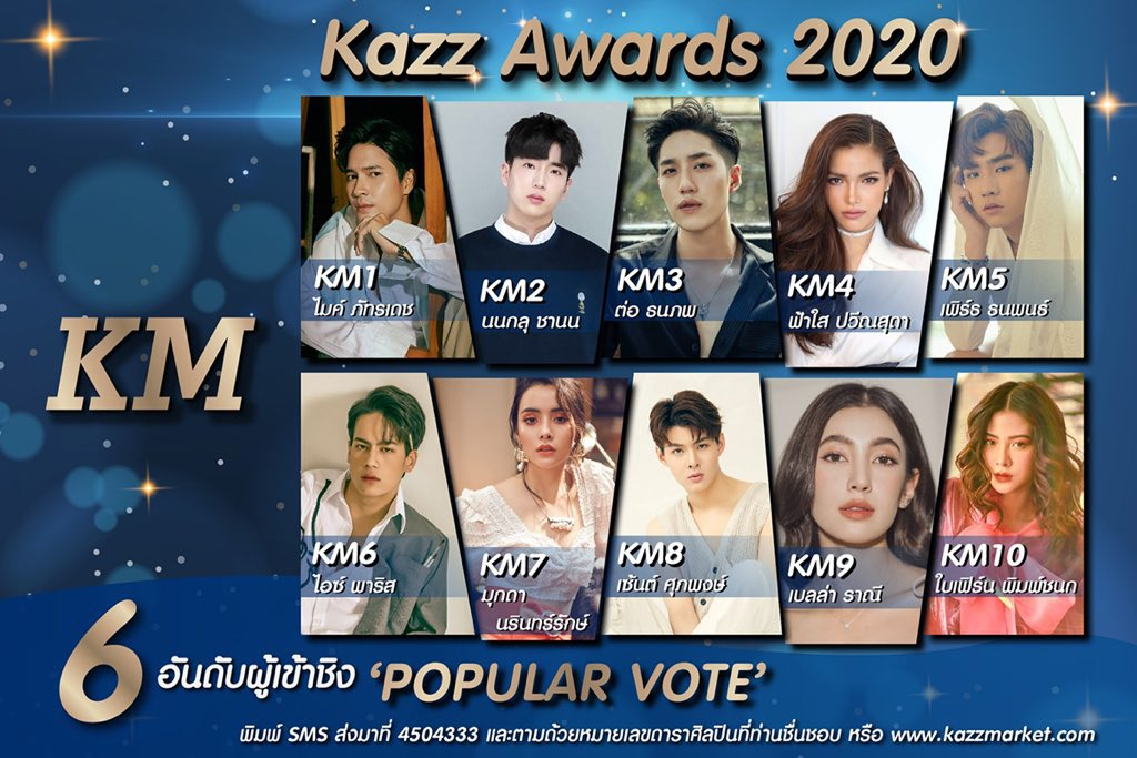 Popular Male Idol and Popular Vote  The war has already begun.  #Saint_sup #MingEr #KazzAwards2020<br>http://pic.twitter.com/drPEFR0hVs