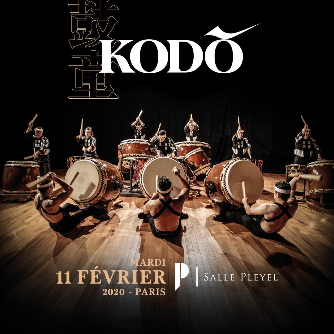 ⚡️ [ DERNIÈRE CHANCE ] ⚡️  Plus que quelques places pour le spectacle Kodo le 11 février 2020 à la Salle Pleyel, réservez vite !   Billetterie : https://t.co/1HwLJNjPxU  Présenté par @GDP   FAITES UN