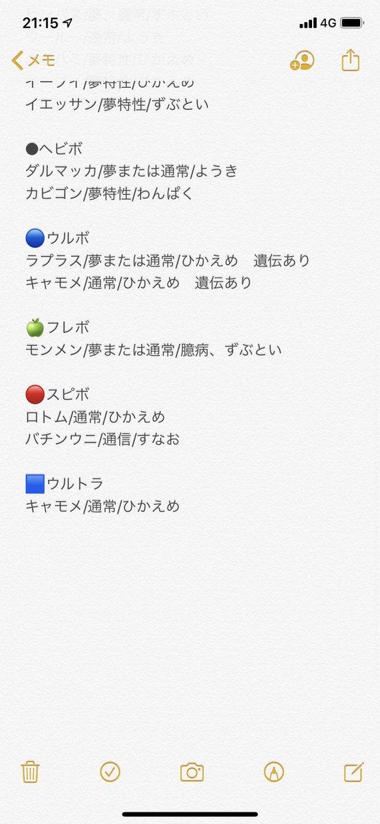 経験あめ 【ポケモンGO】効率的なポケモンのアメ入手方法
