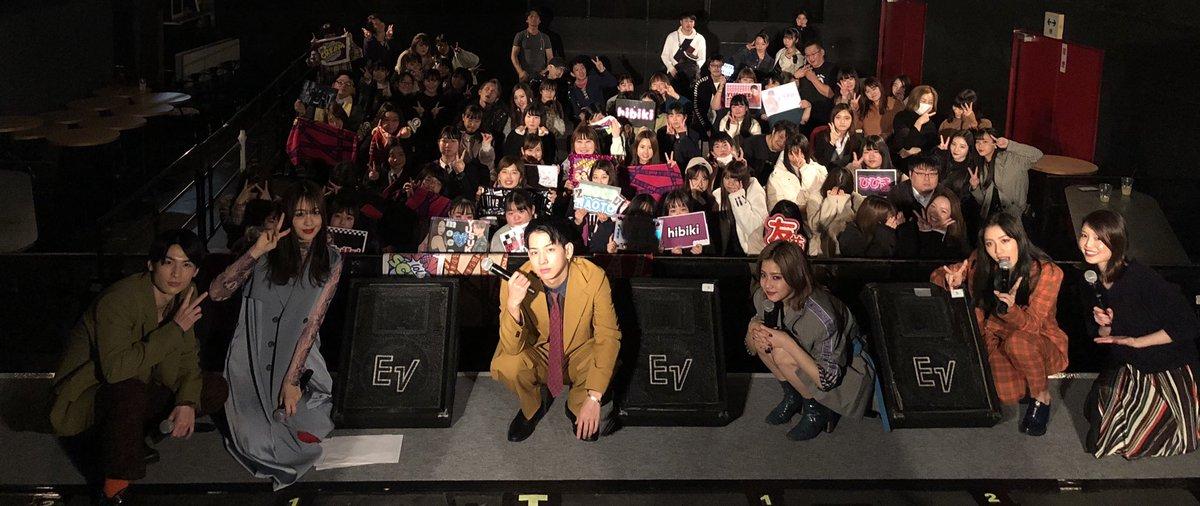 本日TOYAMA YOUNG GENERATION にお越し頂いた皆さま、まことにありがとうございました✨  #lol #エルオーエル #富山