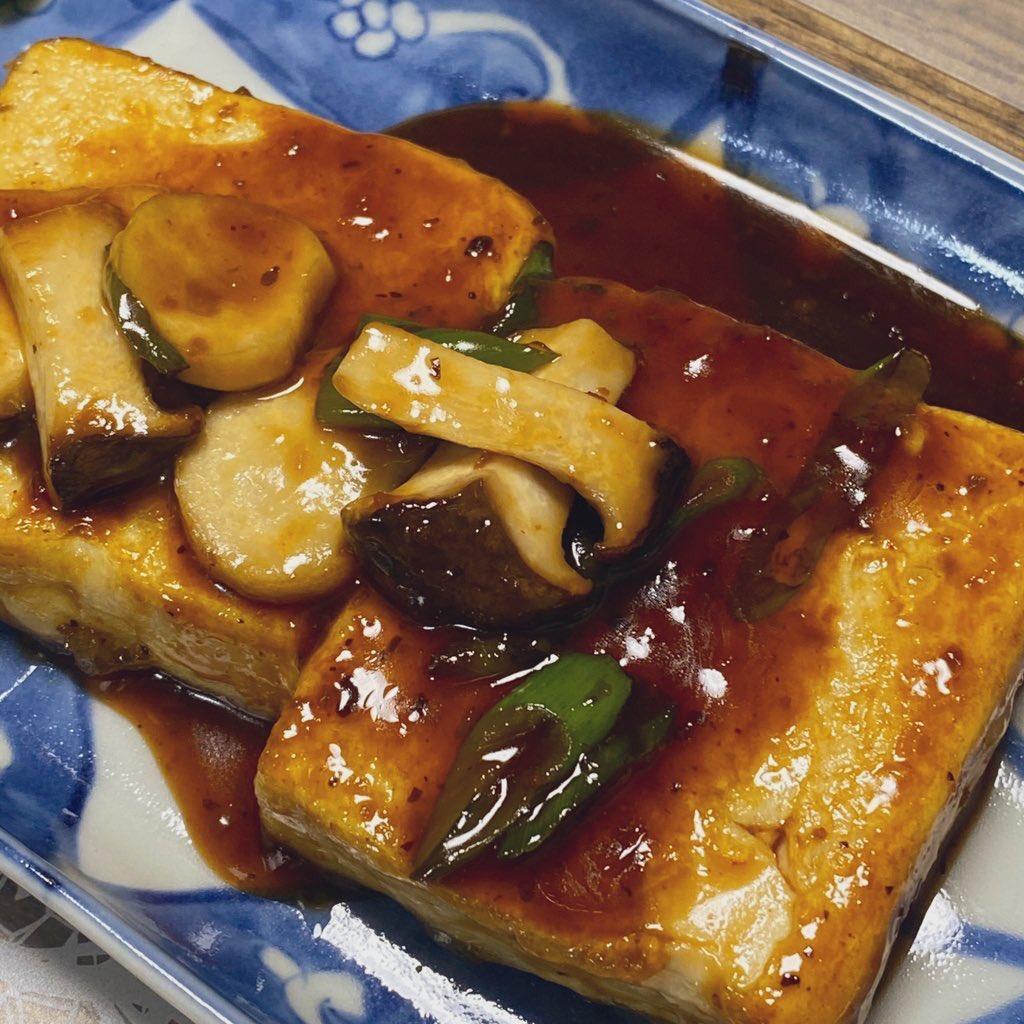 とうふステーキ('▽'*)✨ステキ!  #おうちごはん #homecooking  #delicious #yummy #food #foodie #foodpics #foodgram #instafood