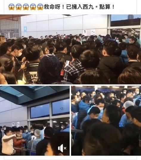 1 hr ago, status in Kowloon high speed train station arrival hall, Hong Kong!!!   #WuhanCoronovirus   Hk commie govt, open wide for virus and providing incentive with free of charge medical service to mainlander... this is their accomplishment <br>http://pic.twitter.com/eECf7Z0SSc