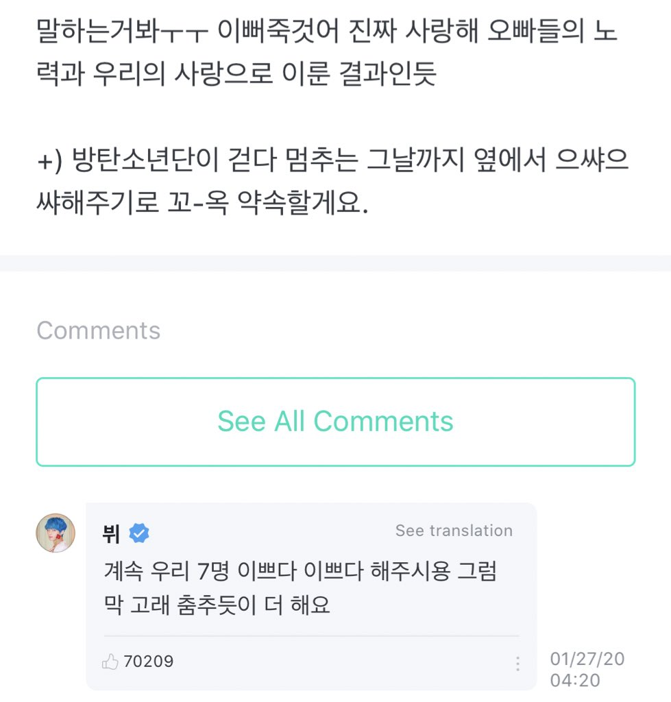"""200126 look at the way he talksㅜㅜ so pretty, i really love u, it feels like an outcome made by oppas hardwork and our love  please keep saying  """"pretty, pretty"""" to us 7, if u do we'll do it more, just like when whales dance <br>http://pic.twitter.com/S9nofXPITm"""
