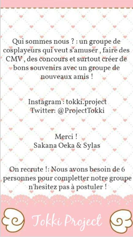 Bonjour ! Nous lançons le Tokki project il nous manque 6 personnes n'hésitez pas à postuler !  #recrute #cosplay #frenchcosplay #cosplayerpic.twitter.com/5PyWSNog6Y