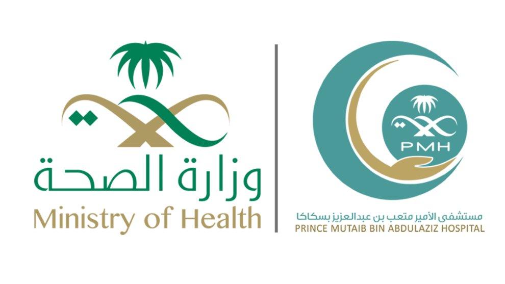 مستشفى الأمير متعب بن عبدالعزيز On Twitter ي علن مستشفى الامير متعب سكاكا عن ربط أربع عيادات في مركز التأهيل الطبي بنظام حجز المواعيد موعد 1 عيادة تصنيف ذوي الإعاقة 2 عيادة الأطراف الاصطناعية