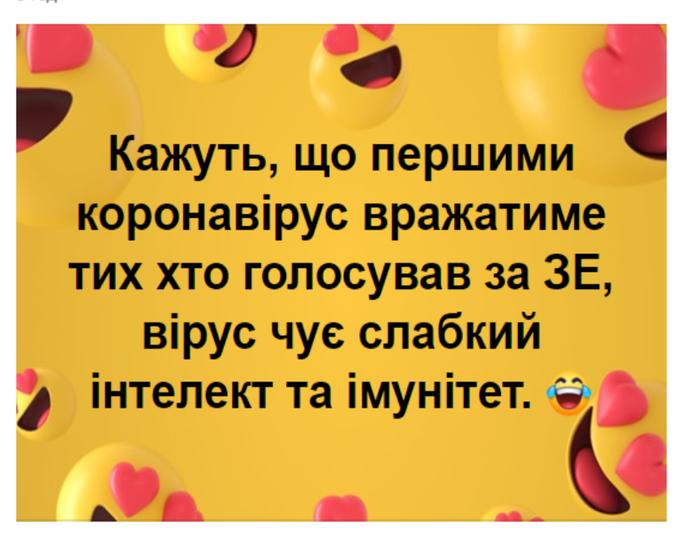 В Україні зафіксовано випадок захворювання коронавірусом - не китайським, - МОЗ - Цензор.НЕТ 680