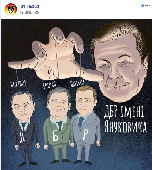 Правонарушителям из ГБР и их заказчикам не нужны показания свидетеля Порошенко, - адвокат Головань - Цензор.НЕТ 6773