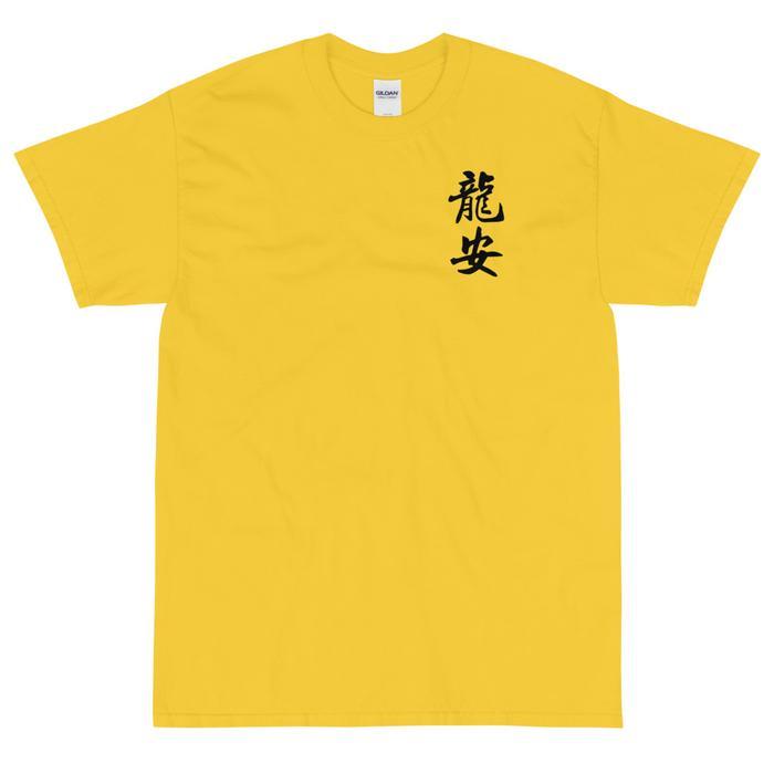 Yi Yi t-shirt #yiyi #edwardyang # #asianmovie #asianfilm #cinema #movie #replica #replicaprop #replicaprops #cultmovie #film #films #video #actor #actress #instamovies #moviestar #hollywood #flick #instaflick #director #filmmaker #tv #cinephile #horrorpic.twitter.com/6NAWZN2xxR