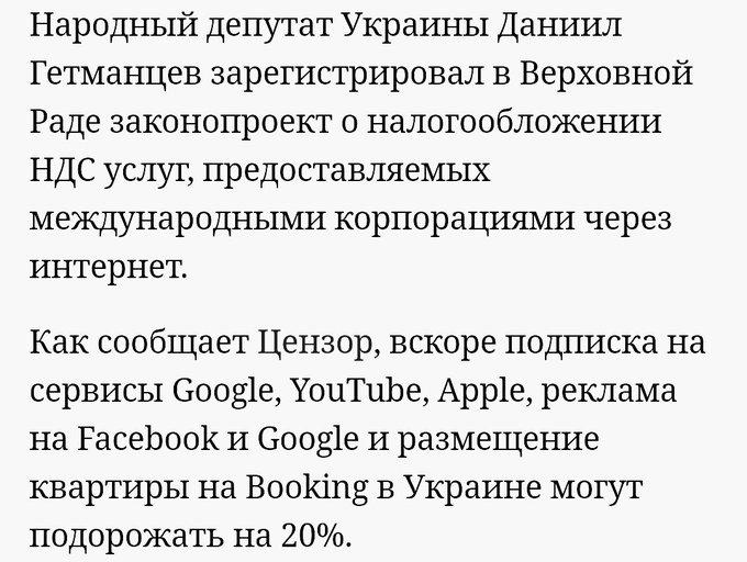 """""""Инвестиционная няня"""" будет работать на базе UkraineInvest - Милованов - Цензор.НЕТ 4360"""