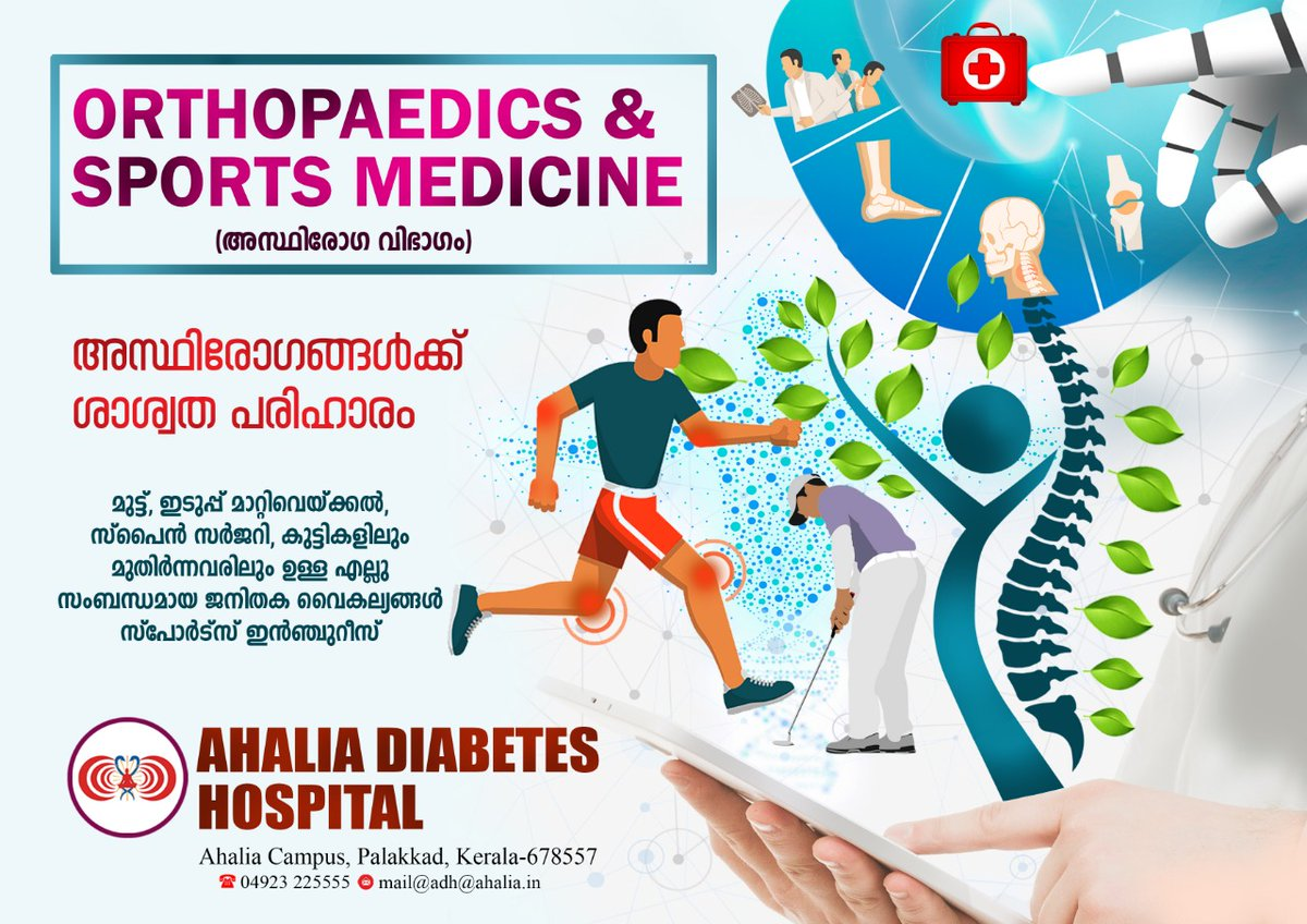 Actualización de diabetes del Dr. Mohan s 2020