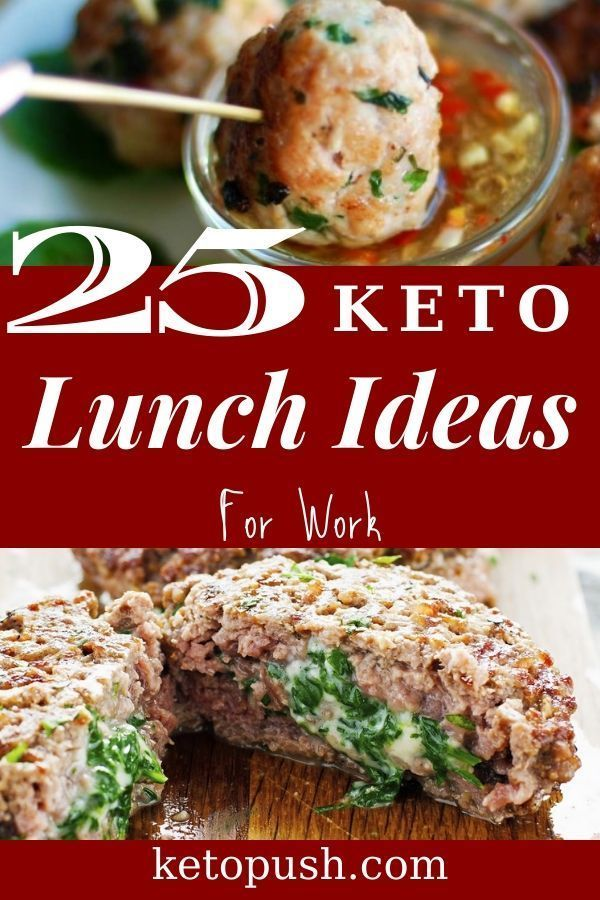 http://zpr.io/tyMVg With these 25 keto lunch recipes, from meat to sandwiches, or soups and smoothies, you'll have lots of choices for yourself!#Keto#Ketorecipes#Lowcarbrecipes#KetoDiet#ketogenicdiet#LowCarb#lowcarbhighfat from: pic.twitter.com/5lsE8P9ns2