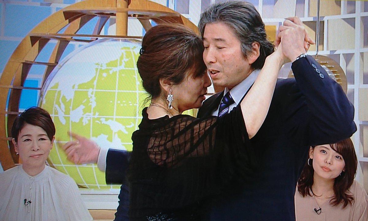 米倉 涼子 アルゼンチン タンゴ