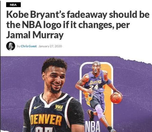 金塊新星Murray建議用Kobe動作當NBA標誌,設計師紛紛製作,後仰最完美!-黑特籃球-NBA新聞影音圖片分享社區