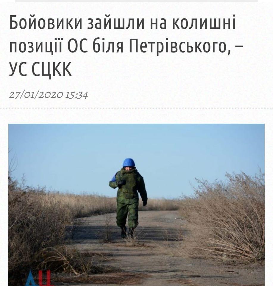 Окупанти з початку доби двічі обстрілювали позиції українських воїнів на Донбасі, втрат немає, - Міноборони - Цензор.НЕТ 5457