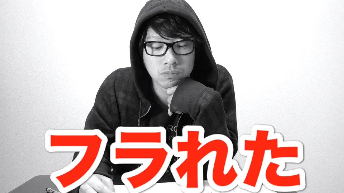 妖怪 ウォッチ 専門 チャンネル 妖怪ウォッチ ショートアニメ#27〜1対90の妖怪鬼ごっこ〜