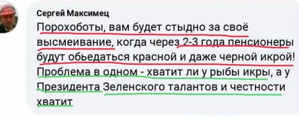 Україна повинна боротися з корупцією, включаючи розкриття махінацій з Приватбанком, - Боррель - Цензор.НЕТ 389