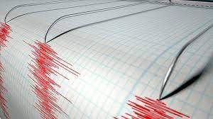 AFAD, yaşanan artçı depremin ardından açıklama yaptı bit.ly/2uEBoG2