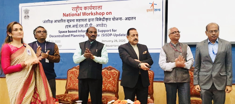 "Launched first of its kind ""Bhuvan Panchayat Portal"",developed by #ISRO for rural planning,at  #Bengaluru .A major breakthrough in providing over 2.5 lakh Panchayats in India with space driven, latest technological empowerment to achieve optimum benefits of grass-root governance.<br>http://pic.twitter.com/9HaAjmHyNl"