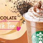 チョコレートwithミルクティーフラペチーノ。スターバックスから新登場!1月31日から発売です。