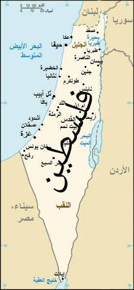 Uzivatel كويـتي ح ـ ـر Na Twitteru خريطة فلسطين الحقيقية غير ذلك مزيف صفقة القرن