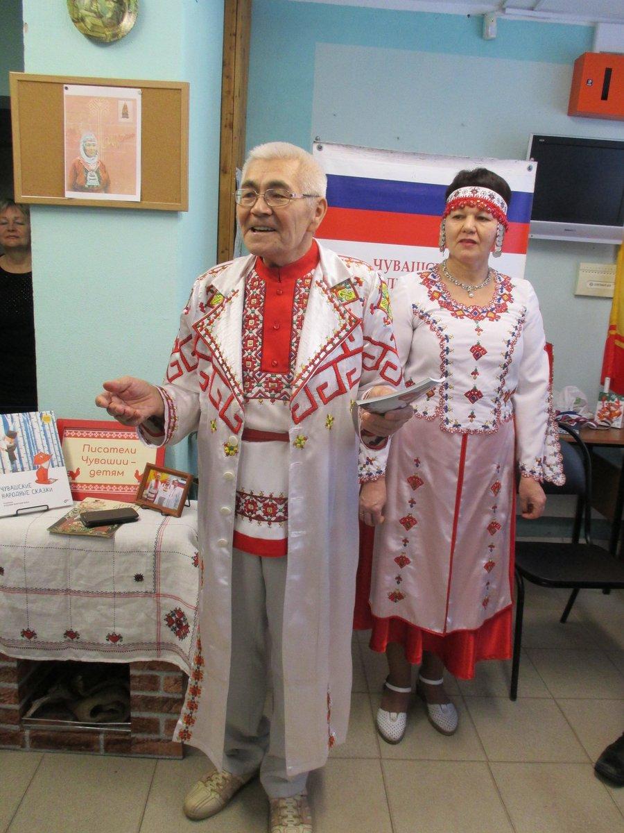 полете национальные чувашские поздравления характеристики