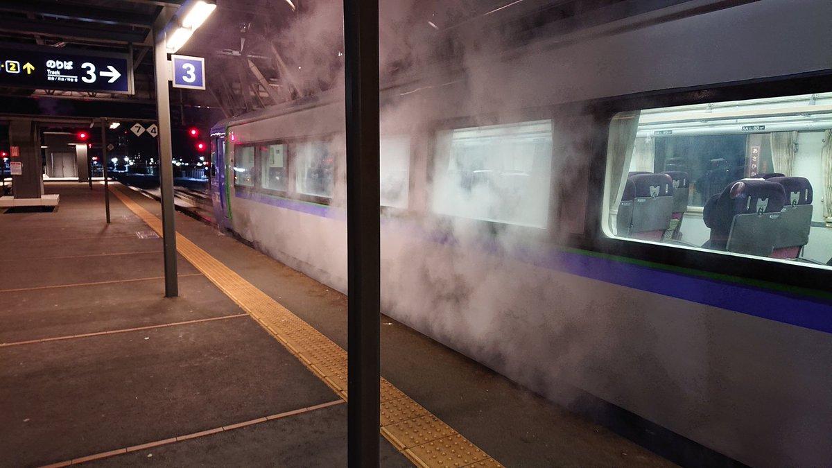 特急から煙が 特急大雪車両故障で運休