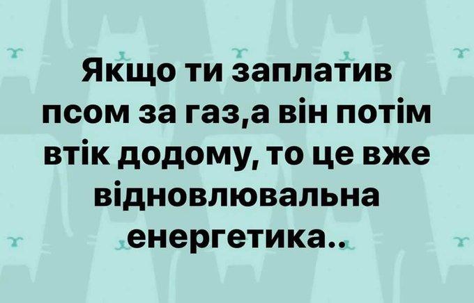 """Кінець епохи здорового глузду, Путін у пошуках жертви. Свіжі фотожаби від """"Цензор.НЕТ"""" - Цензор.НЕТ 2218"""