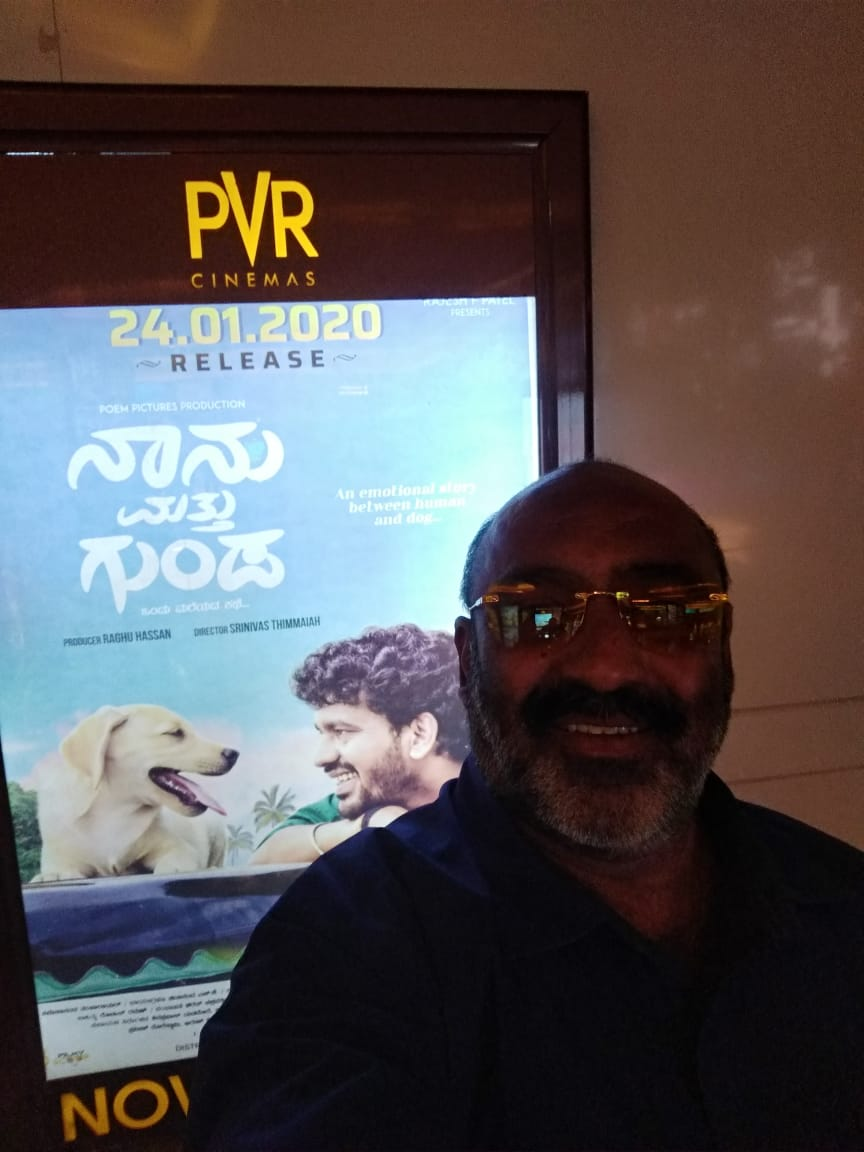 #NaanuMathuGunda  Congratulations 🙏😊and thanks for making such wonderful Movie..Making people to realise, 🐕 Dogs are Most Loyal & Loving Creatures on this Planet..😊