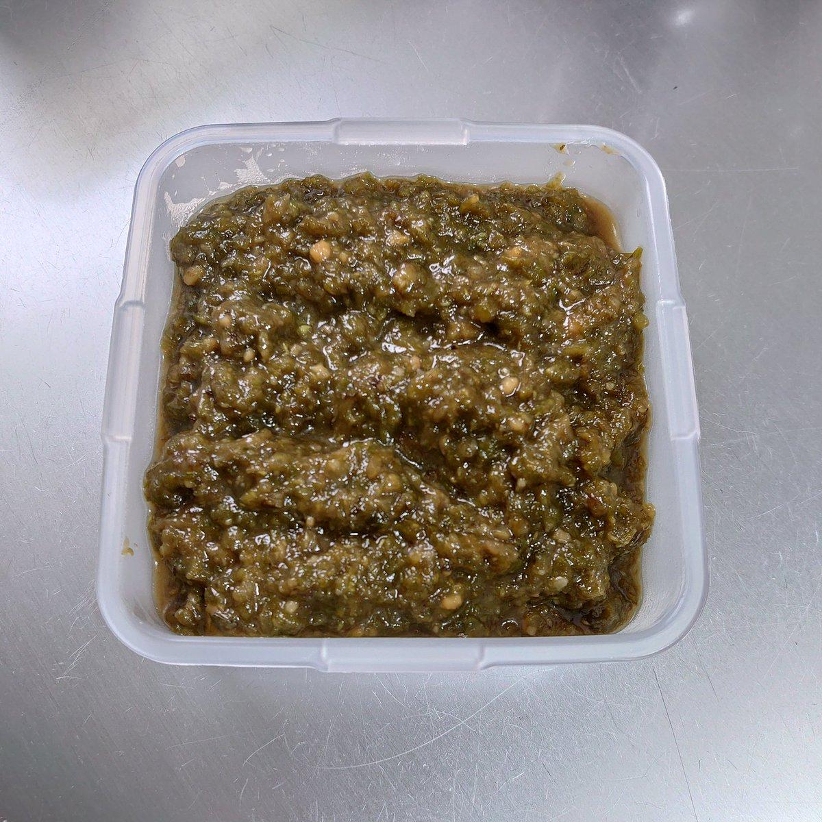 レシピ ふき 味噌