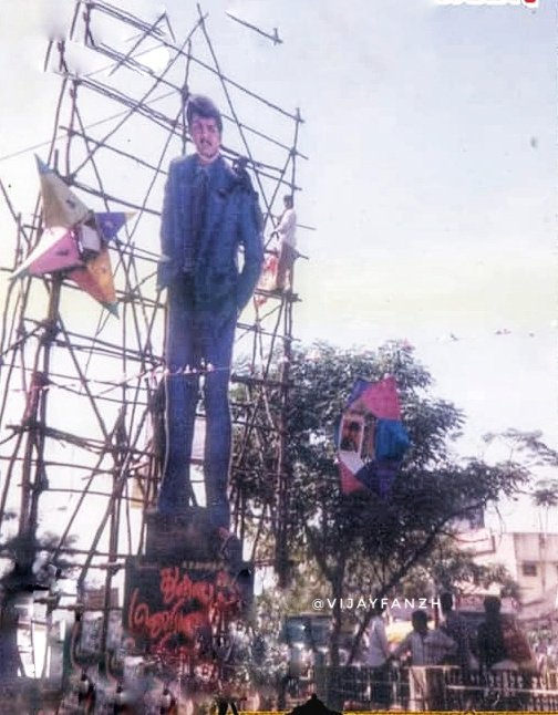 First 50 Feet Cut Out In Tamilnadu On January 1999 For @actorvijay #ThullathaManamumThullum  The Kollywood Ruler #21YearsOfEvergreenBlockbusterTMTpic.twitter.com/xmQefRufCR