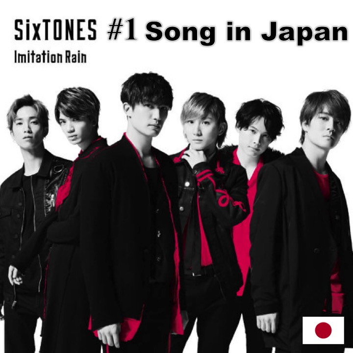 #JohnnysEntertainment's new sizzling group #SixTONES explode atop the #Oricon Singles chart with their amazing new track #ImitationRain penned by #Yoshiki!👏🕺🕺🕺🕺🕺🕺🌧💣🥇🇯🇵🔥🌟🌸💎👑 @YoshikiOfficial