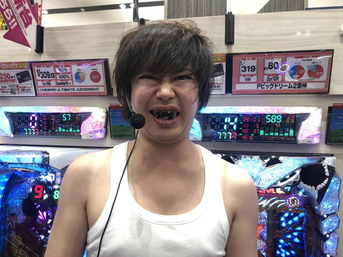 """ゆうちゃろ@ペカるTV on Twitter: """"投資43k 初当り1回2R通常 回収0玉 ..."""